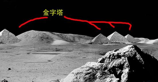 月球上的金字塔.png