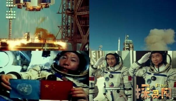 杨利伟隐瞒了什么,太空诡异敲门声疑似外星人来访(谣言)