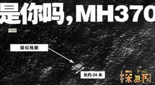 马航唯一幸存者刘海波被找到,生吃人肉荒岛求生(并未证实)