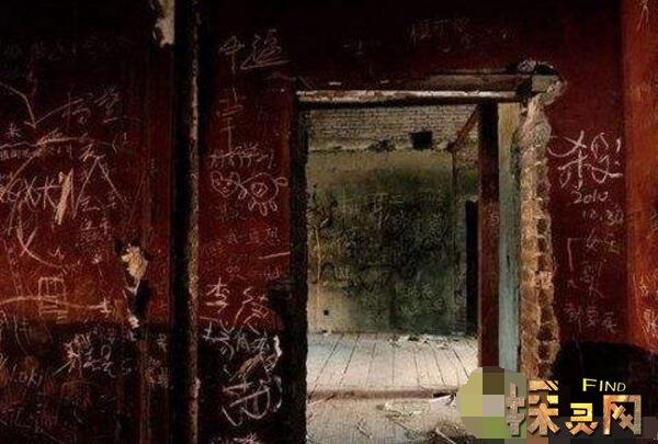 2004年福建强拆凶宅_2004年福建强拆凶宅事件,恶鬼显灵吓死拆迁队队员(2) — 探灵网