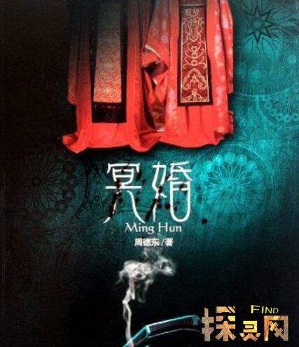2018恐怖小说排行榜_中国恐怖小说十大排行榜 2019最受欢迎的惊悚恐怖小