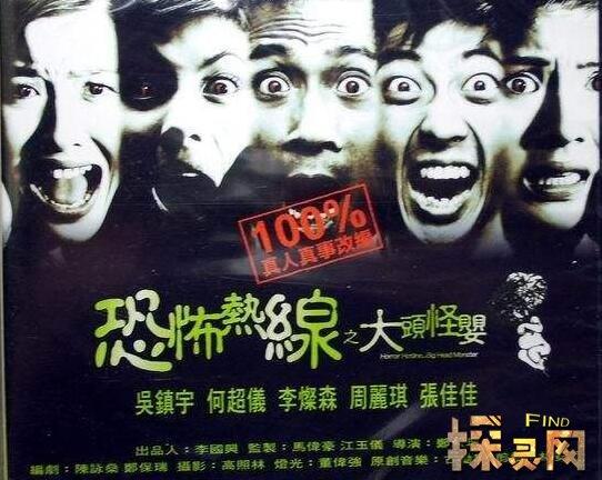2019香港鬼片排行榜_胆小的别来胆小的别来,港恐