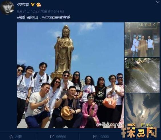 中国最恐怖的无人村图片